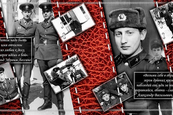 Создам макет фотоальбома из ваших фотографий 4 - kwork.ru