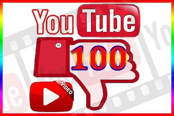 100 дизлайков на видео Youtube 1 - kwork.ru