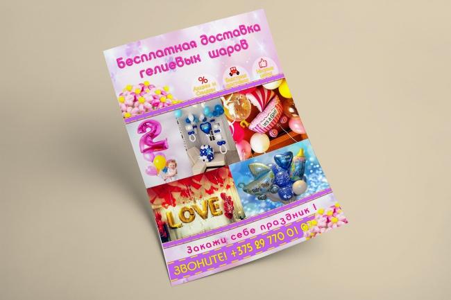 Сделаю дизайн-макет листовки 16 - kwork.ru