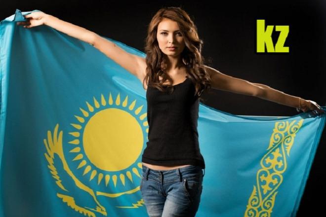 20 вечных ссылок с казахстанских сайтов 1 - kwork.ru