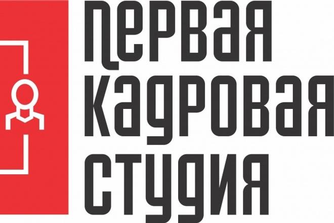 Проконсультируем по продажам Вашего интернет-магазина 1 - kwork.ru
