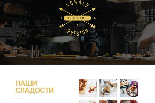 Продам сайт лендинг. Ресторан Вордпресс +10 сайтов. н27 1 - kwork.ru