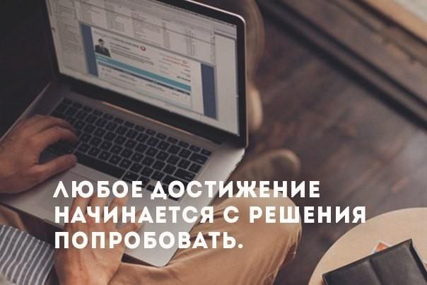 Заполнение сайта информацией 1 - kwork.ru