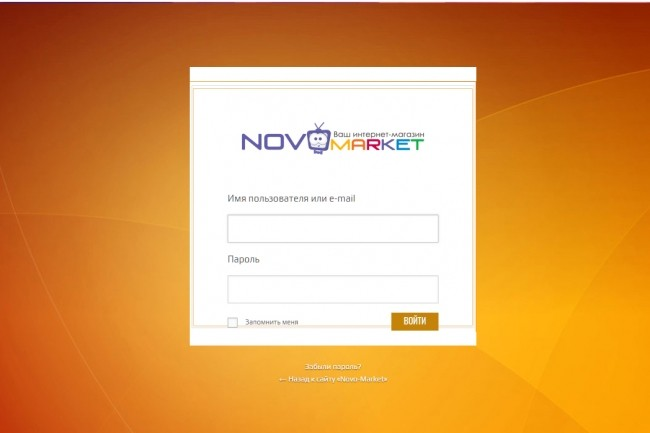 Понятный Интернет-магазин Premium WP шаблон 2 - kwork.ru
