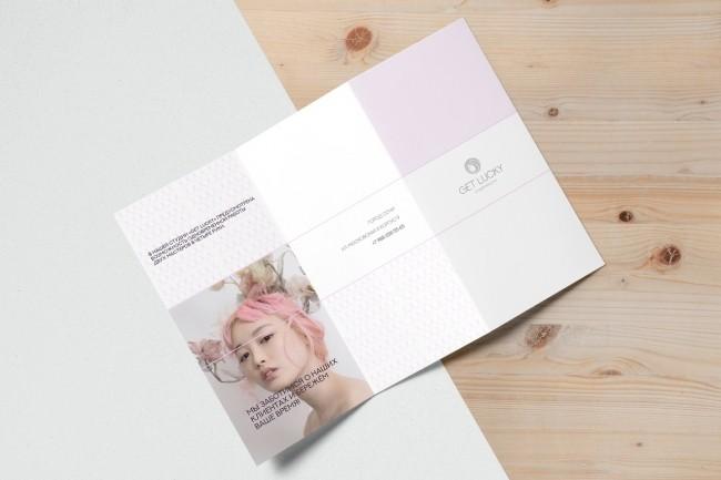 Дизайн уникальной брошюры или буклета 3 - kwork.ru