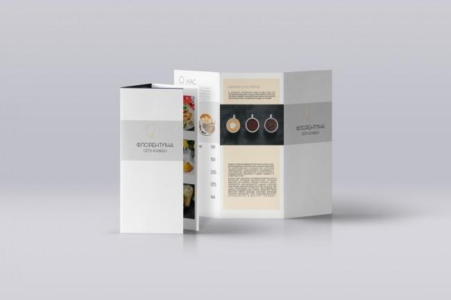 Дизайн уникальной брошюры или буклета 2 - kwork.ru