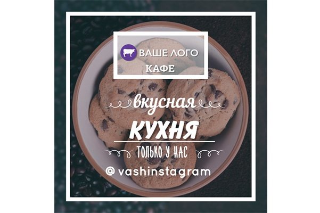 Видео Промо для Instagram из шаблона 6 - kwork.ru