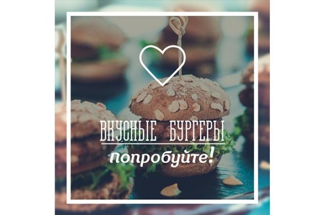Видео Промо для Instagram из шаблона 1 - kwork.ru