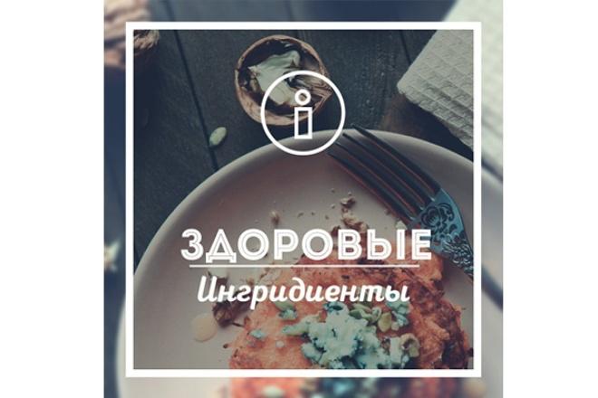 Видео Промо для Instagram из шаблона 2 - kwork.ru