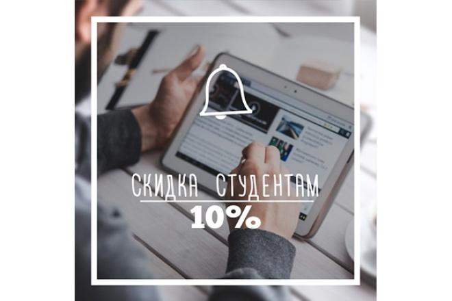 Видео Промо для Instagram из шаблона 3 - kwork.ru