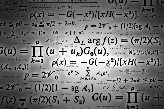 Объясню тему по математике или физике 1 - kwork.ru