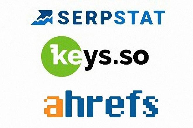 Выгрузка отчетов по 10 конкурентам serpstat + ahrefs + keys. so 1 - kwork.ru
