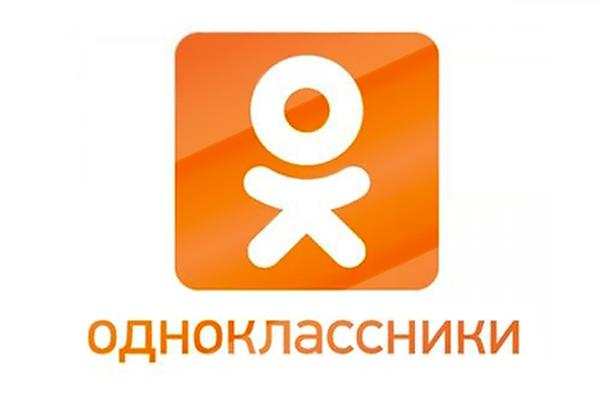 1000 живых пользователей в Одноклассники 1 - kwork.ru
