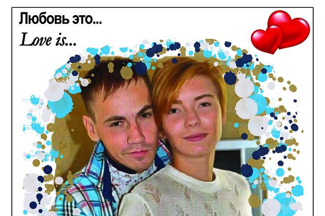 Дизайн группы вконтакте Обложка+баннер+миниатюра или аватар+баннер 11 - kwork.ru