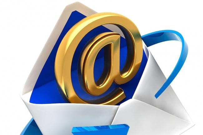 Зарегистрирую почтовые ящики Gmail, mail.ru, yandex.ru 1 - kwork.ru