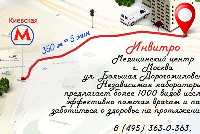 Красивая схема и карта проезда 16 - kwork.ru