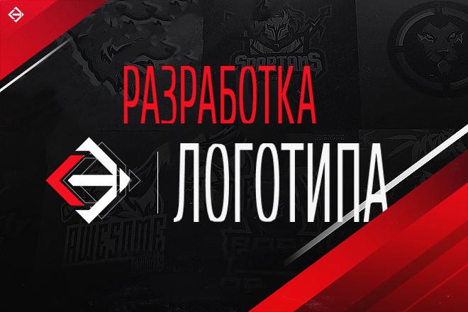 Разработаю стильный и индивидуальный логотип для ваших потребностей 8 - kwork.ru