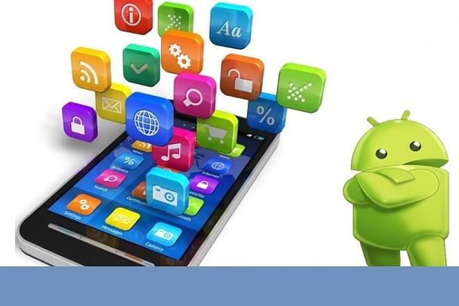 Протестирую 5 активностей android приложения для мобильного телефона 1 - kwork.ru
