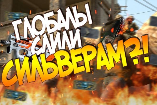 5 превью для видео 6 - kwork.ru