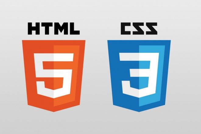 Добавлю готовый логотип на сайт, подредактирую стили 1 - kwork.ru