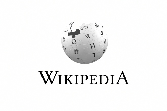Напишу статью для Википедии Wikipedia 1 - kwork.ru