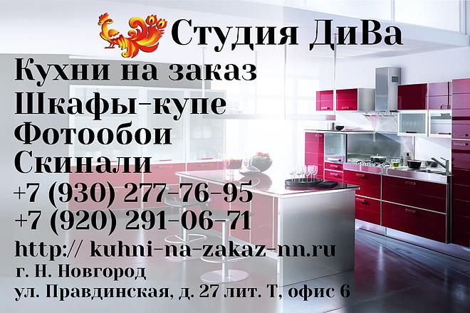 Эксклюзивный дизайн визитки 5 - kwork.ru