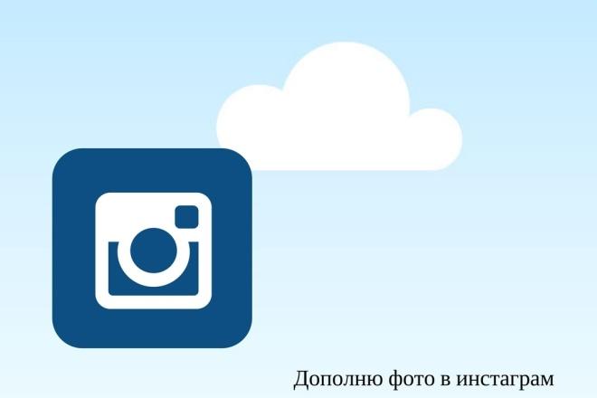 Дизайн поста в Инстаграм 1 - kwork.ru