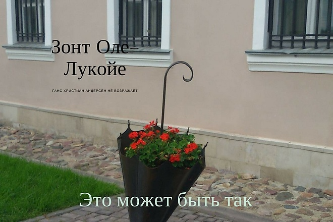 Дизайн поста в Инстаграм 2 - kwork.ru