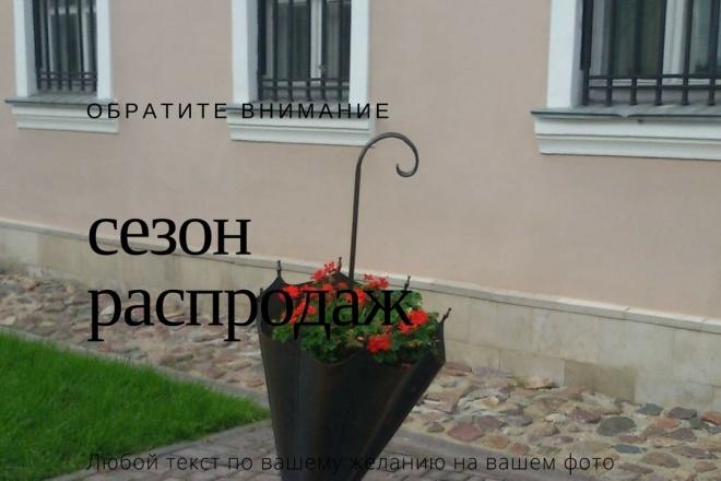 Дизайн поста в Инстаграм 3 - kwork.ru