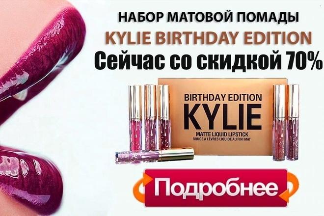 Тизеры 200 на 200. Кол-во 20 штук 12 - kwork.ru