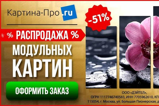 Тизеры 200 на 200. Кол-во 20 штук 14 - kwork.ru