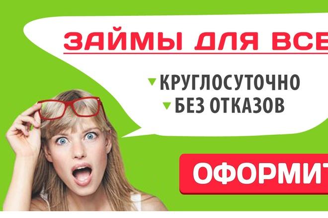 Тизеры 200 на 200. Кол-во 20 штук 15 - kwork.ru