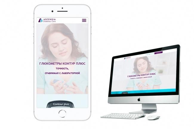 Дизайн мобильной версии страницы сайта 4 - kwork.ru