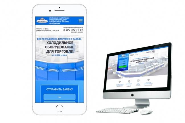 Дизайн мобильной версии страницы сайта 5 - kwork.ru