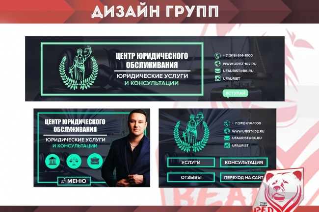 Оформлю сообщество Вконтакте 2 - kwork.ru