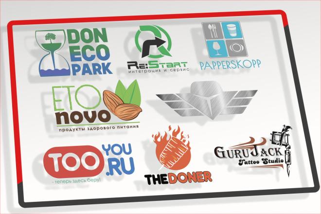 Экспресс логотип 5 - kwork.ru