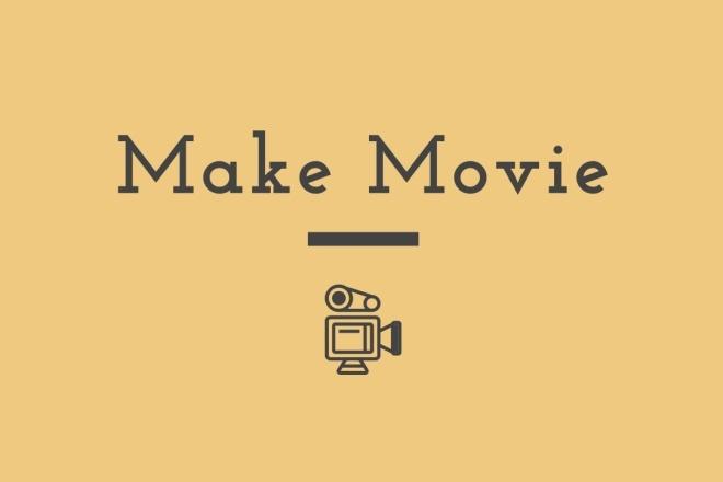 Обработка видео в срок и дёшево 1 - kwork.ru