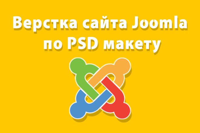 Верстка дизайна в Joomla по PSD макету 5 - kwork.ru