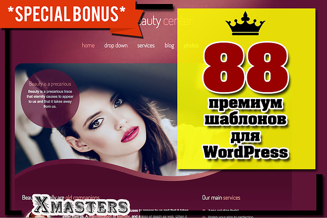 88 Premium шаблонов для WordPress + Bonus 4 - kwork.ru