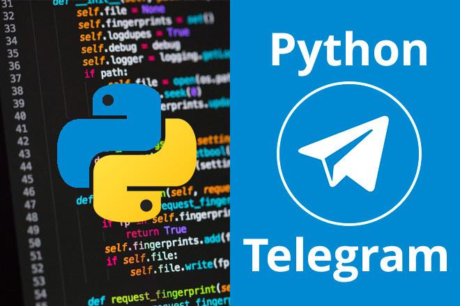 Телеграм Бот на Python фото