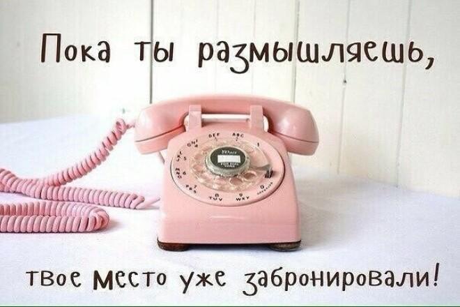 Тендерное сопровождение 1 - kwork.ru