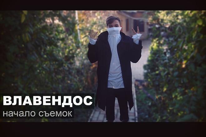 Отфотошоплю любое фото 1 - kwork.ru