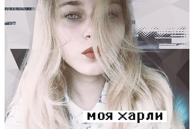 Отфотошоплю любое фото 3 - kwork.ru
