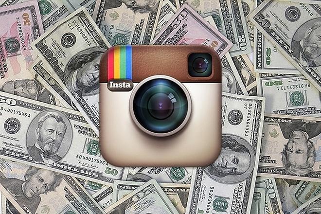 Продающий пост в Instagram 1 - kwork.ru