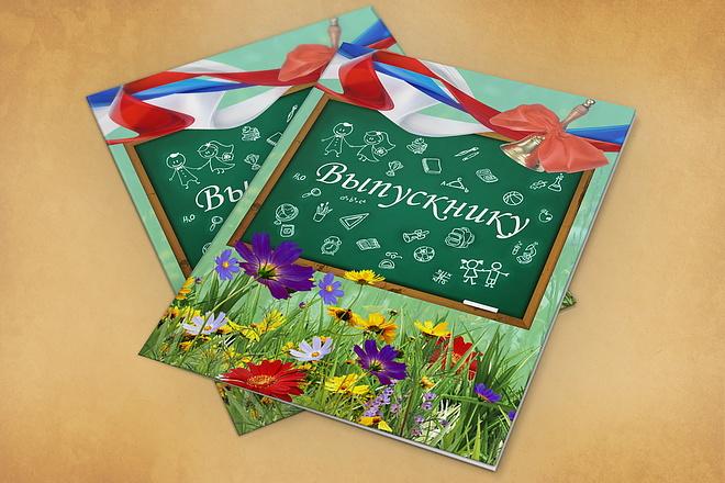 Дизайн упаковки или этикетки 63 - kwork.ru