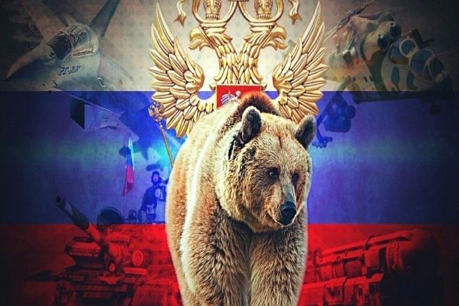 Размещу ваше объявление на 30 популярных досках объявлений России 1 - kwork.ru