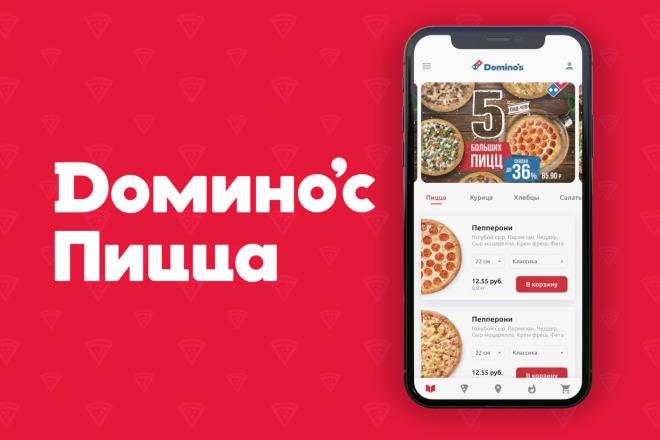 UX-UI Дизайн мобильного приложения для iOS - Android 5 - kwork.ru