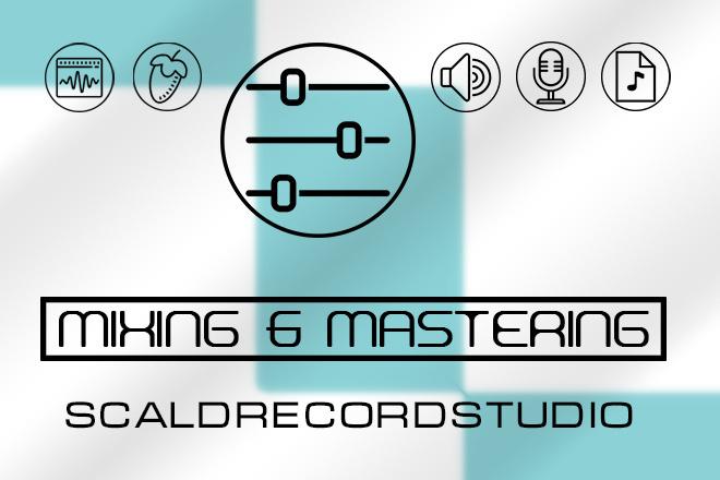 Сведение и мастеринг электронной музыки. Начни звучать громко и четко 1 - kwork.ru