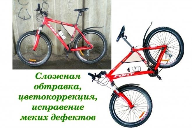 Обработка фото для интернет-магазинов и каталогов 2 - kwork.ru