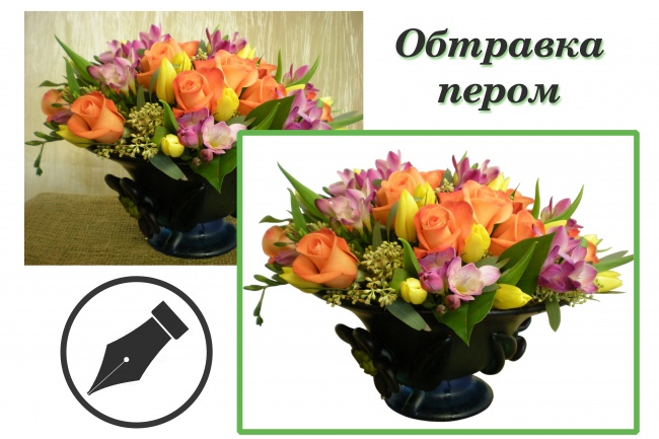 Обработка фото для интернет-магазинов и каталогов 4 - kwork.ru